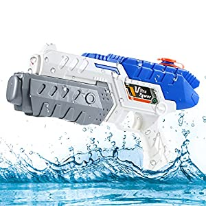 Water Gun Blaster Soaker Squirt Gun for kids, LIDANDAN Squirt Game Summer Toys for Party and Outdoor Activity Water Fun(Grey-White)