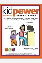 Los Comics de Seguridad de Kidpower/Kidpower Safety Comics: Para Adultos con Ninos 3-10/ For Adults with Children Ages 3-10 (Spanish Edition) Paperback