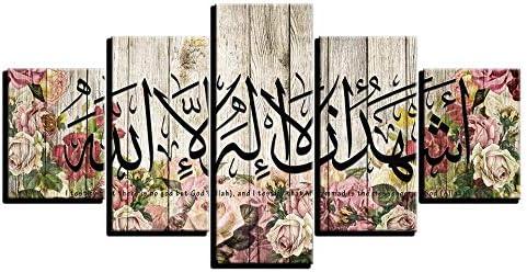SoulSpaze Muslim Calligraphy Poster Print Arabic Islamic Wall Art 5 Pieces Flower Painting Modular Canvas Allahu Akbar Pictures No Frame (30x40cmx2,30x60cmx2,30x80cmx1)