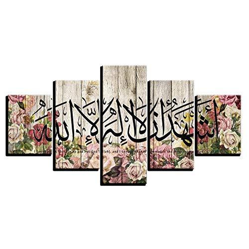 SoulSpaze Muslim Calligraphy Poster Print Arabic Islamic Wall Art 5 Pieces Flower Painting Modular Canvas Allahu Akbar Pictures No Frame (10x15cmx2,10x20cmx2,10x25cmx1)