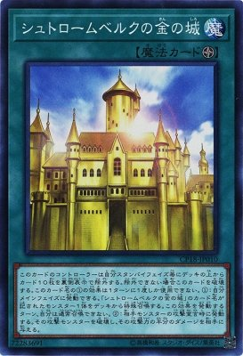 Golden Castle (Yu-Gi-Oh/Golden Castle of Stromberg (Super)/Collectors Pack 2018 (CP18-JP010)/A Japanese Single individual Card)