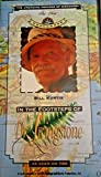 The New Explorers - In the Footsteps of Dr. Livingstone [VHS]