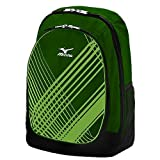 Mizuno Lightning Daypack (Forest/Black, 18 X 12 X 9-Inch), Outdoor Stuffs