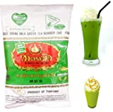 THAI GREEN TEA PLEASE DRINK NUMBER ONE BRAND ORIGINAL SINCE 1945 ICE TEA MILK 200 G. Review