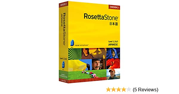 Amazon.com: Rosetta Stone V3: Japanese Level 1-3 Set [OLD VERSION]: Software