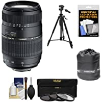 Tamron 70-300mm f/4-5.6 Di LD Macro 1:2 Zoom Lens with Built-in Motor + 3 UV/CPL/ND8 Filters + Lens Pouch + Tripod + Accessory Kit for Nikon D3200, D3300, D5200, D5300, D7000, D7100 Digital SLR Camera