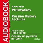 Russian History Lectures [Russian Edition]   Alexander Presnyakov