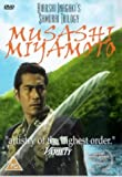 Musashi Miyamoto [DVD] by Toshir? Mifune