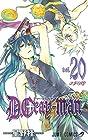 D.Gray-man 第20巻