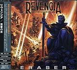 Eraser by Revengia (2007-12-15)