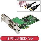 マイコンソフト HD&DVIキャプチャー・ボード SC-512N1-L/DVI N DP3913548 【限定パック】