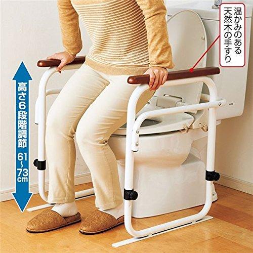 洋式トイレ据置用アーム/トイレ用手すり 【ホワイト】 スチールパイプ 高さ6段階調整可 日本製 B07CYS77LL
