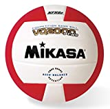Mikasa Micro Cell Volleyball - COLOR: Red