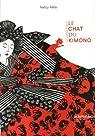 Le chat du kimono, Tome 1 par Peña