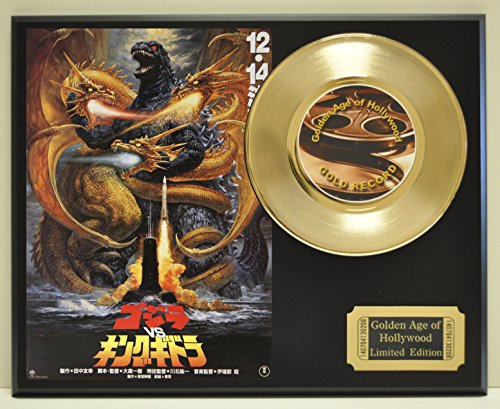 Godzilla Limited Edition Gold 45 Record Display. Only 500 made. Limited quanities. FREE US SHIPPING