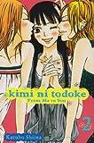 Kimi Ni Todoke, Karuho Shiina, 1421527561