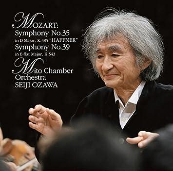 モーツァルト:交響曲第35番「ハフナー」&第39番