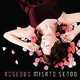 ROSEBUD(remaster)