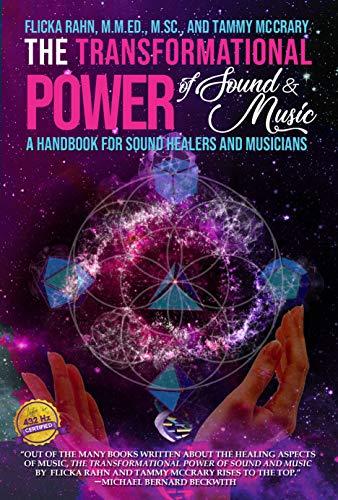 power sound - 7