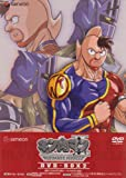 キン肉マンII世 ULTIMATE MUSCLE DVD-BOX 2