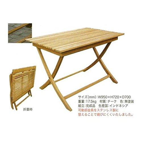 ジャービス商事 20862 折り畳みスクエアテーブル A 950×720×700mm B00U3V63SY
