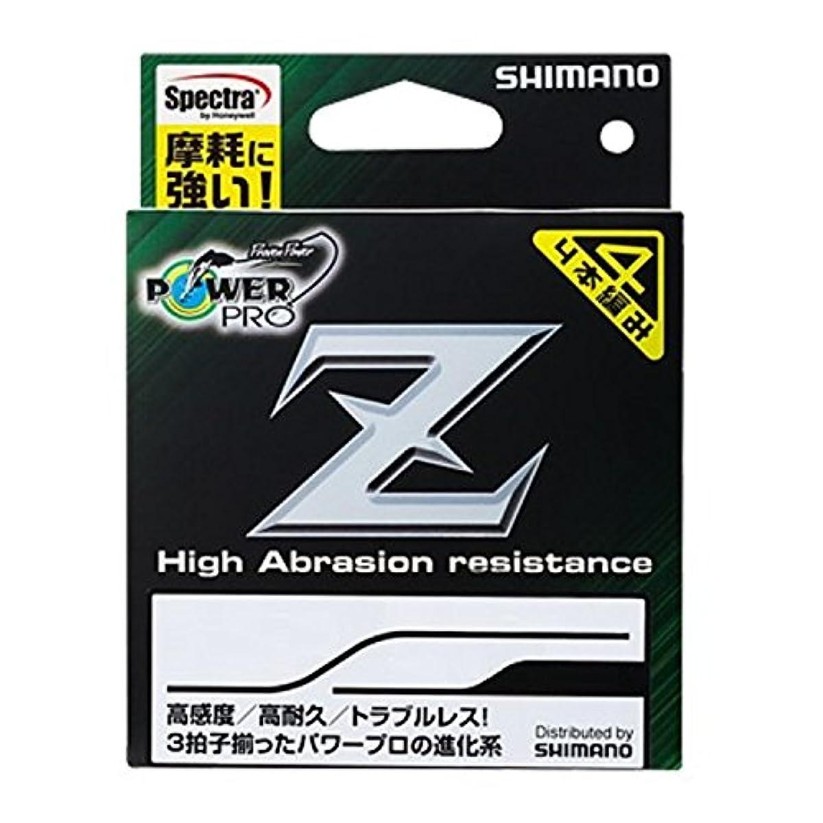 [해외] 시마노 PE라인 파워 프로 Z 150M PP-M52N