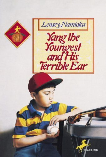 Yang the Youngest and His Terrible Ear by Lensey Namioka (1-Feb-1994) Paperback