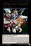 Yu-Gi-Oh! - Majester Paladin, the Ascending Dracoslayer (DOCS-EN052) - Dimension of Chaos - 1st Edition - Ultimate Rare