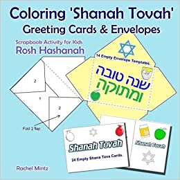Rosh Hashanah Coloring Pages for Kids - Get Coloring Pages | 260x260