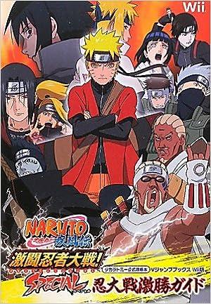 NARUTO-Naruto -! Shippuuden Gekitou Ninja Taisen SPECIAL Wii ...