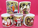 Sake Cup 5 Sakazuki Set japan
