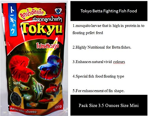 tokyo-betta-fighting-fish-food-floating-mini-pellets-35-ounces-pellets-size-mini