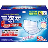 興和(コーワ) 三次元マスク ふつう Mサイズ ホワイト 50枚入