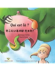 Qui est là ? - Soko ni iru no wa dâre ? Album jeunesse illustré (Édition bilingue Français - Japonais)