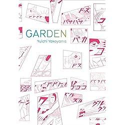 Garden by Yuichi Yokoyama (24-Mar-2011) Paperback