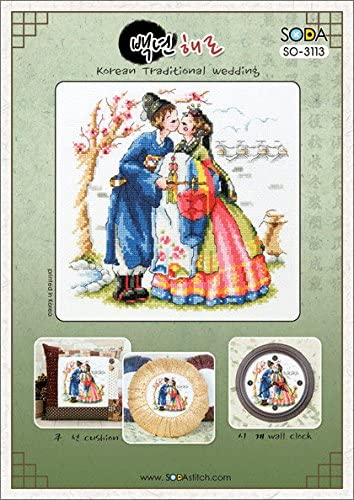 SODA Cross Stitch Pattern leaflet authentic Korean cross stitch design chart color printed on coated paper SO-3113 Korean Traditional Wedding