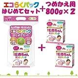森永乳業 森永ペプチドミルク E赤ちゃん エコらくパック はじめてセット1個+つめかえ用 800g(400g×2袋) 2セット