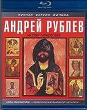 Andrei Tarkovsky Andrei Rublev - English Subtitles