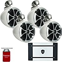 Wet Sounds Bundle -Two Pairs of ICON8-WSC 8 White Swivel Clamp Tower Speakers HT-2 600 Watt Amplifier