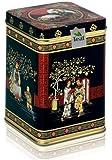 RUSSISCHE TEEMISCHUNG - schwarzer Tee - in einer Black Jap Dose eckig (Teedose) - 77x77x100mm (75g)
