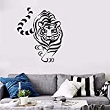 great tiger wall decals Funny-mural Quotes Vinyl Wall Art Decals Saying Words Removable Lettering Animals Tiger The King of Jungle Stickers for Nursery Kid Bedroom