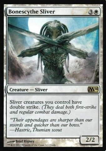 Magic: the Gathering - Bonescythe Sliver - Duels of the Planeswalkers 2014 XBOX Promo - Unique & Misc. Promos - Foil