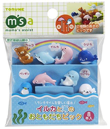 CuteZCute Bento Food 8 Piece Friends