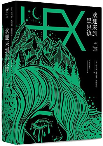 Book cover from HEX (Chinese Edition) by Thomas Olde Heuvelt