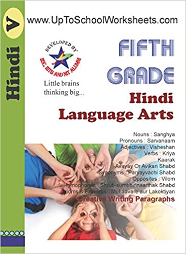 Buy Class 5 Hindi Language Grammar Worksheets Cbse Icse With Answer