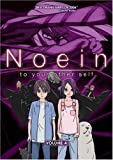 Noein - To Your Other Self, Vol. 4