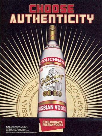 large-print-ad-for-2007-stolichnaya-vodka-choose-authenticity-sunburst