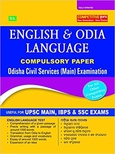OPSC ENGLISH AND ODIA LANGUAGE