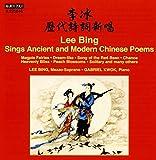 Lee Bing Sings Ancient & Modern Chinese Poems