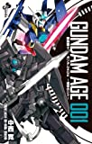 Sid to 1 of Mobile Suit Gundam AGE ~ recollection (Shonen Sunday Comics) (2012) ISBN: 4091236685 [Japanese Import]